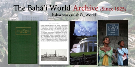 site archive baha'i world