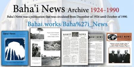 site baha'i news archive 1924-1990.jpg