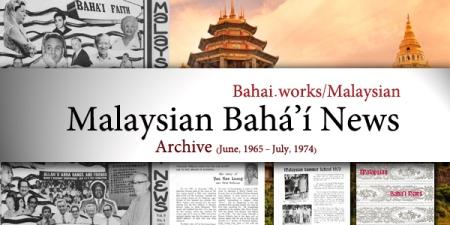 site Malaysian Bahá_í News archive