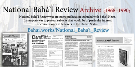site national baha'i review archive.jpg