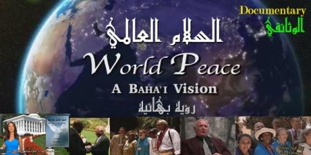 film world peace ar