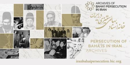 site archive iran baha'i persecution