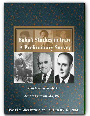 book Baha'i Studies in Iran
