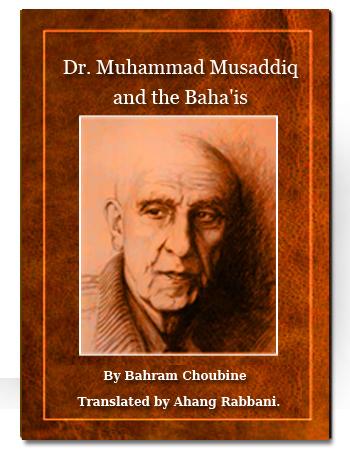 book dr musaddik.jpg