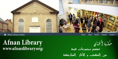 site afnan library.jpg